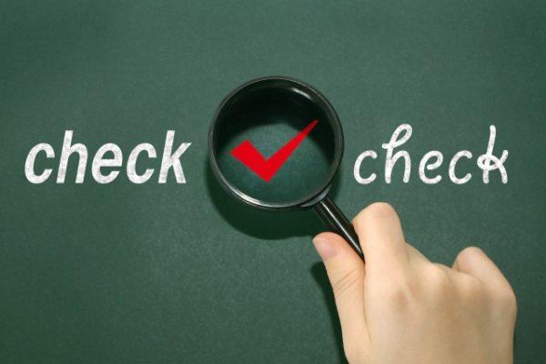 確定申告のやり方:サラリーマンの副業やバイトは確定申告が必要か?