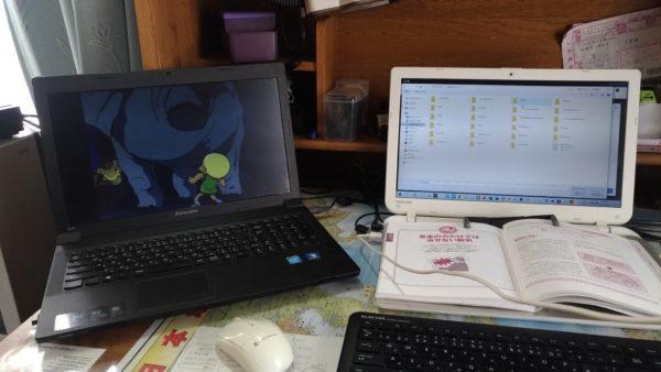 手書きで漢字を調べる方法【IME手書きパッドの出し方&使い方】